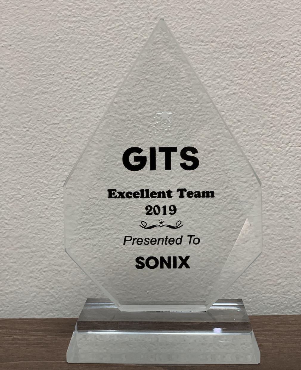 GITS AWARD 2019